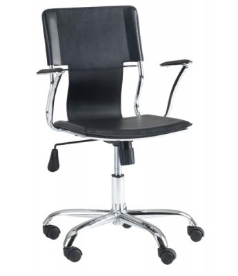 Nimbus Studio Office Chair