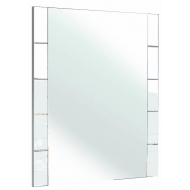 asti high gloss mirror